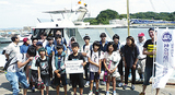 養護施設の児童 海釣り体験