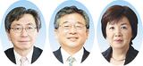 永妻和子(右)、田中茂両副市長と新倉聡新教育長