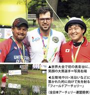 日本人初の表彰台