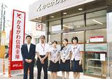 長井に支店開設