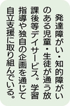 レポート【12】