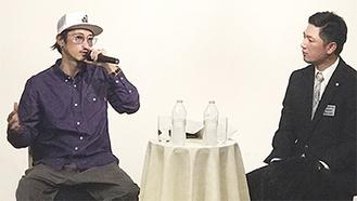 窪塚さん(左)との対談形式で行われた