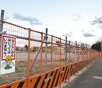 第2第3自由広場は9月に利用終了、工事が進む