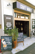 街とアートの発信基地