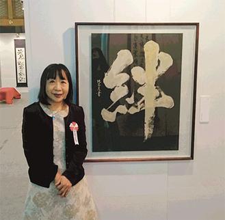 清水寺で展示された作品と長谷川さん