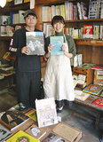 本と出合う「街の蔵書室」