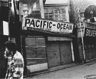 ▲《絶唱、横須賀ストーリー #80本町》1976-77年 横浜美術館蔵