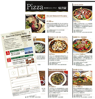 横須賀では「黒いピザ」が味わえる