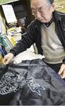 刺繍を施す前の絵柄。針と糸で立体感を出していく