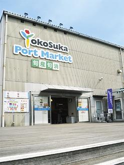 民間の冷蔵倉庫を改装して開設された店舗