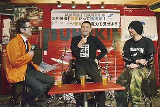 左から進行役を務めた青年部の塚本氏、梶原氏、「かぼちゃ屋」オーナーの清遠氏
