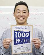 1千円メニューで大満足