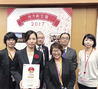賞状を持つ商議所の鈴木さんと五本木代表(手前右)