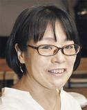 西川 郷子さん