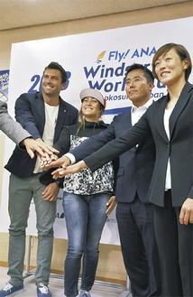 地元ゆかりの須長選手(右)と国枝選手(右から2番目)