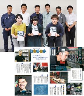 ▲横須賀工業振興協同組合青年部のメンバーと専門学生