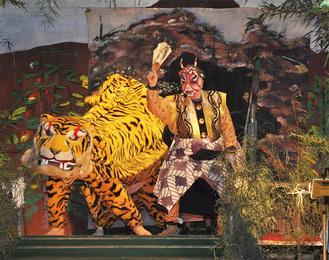 和藤内が暴れる虎を成敗してみえを切る見せ場のシーン
