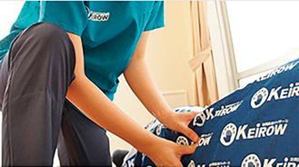 医療保険適用の訪問医療マッサージのサービスを提供しているKEiROWは全国で304店を展開する業界最大手チェーン。北久里浜ステーションは横須賀市、三浦市、葉山町を訪問エリアとしている