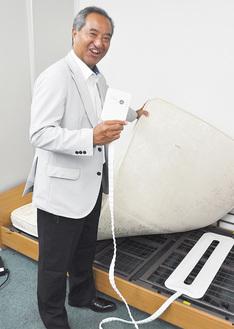 「アアムス」を手にする原田さん