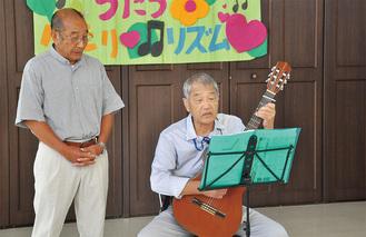 作詞担当の山岸さん(左)と作曲した平野さん