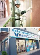 外壁・屋根の塗装は専門店へ