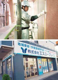 佐久間社長も職人のひとり/移転した店舗