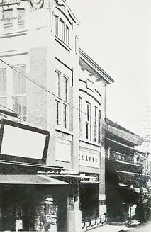 元町店舗に隣接して増築した洋館2階建の店舗(大正6年)