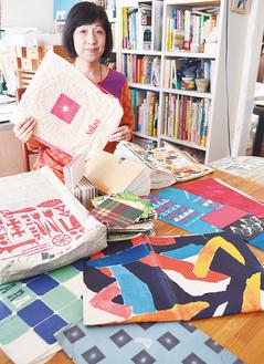"""さいか屋など横須賀ゆかりの""""紙もの""""を展示"""