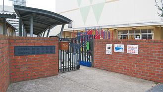 小学校併設園として連携も活発だった