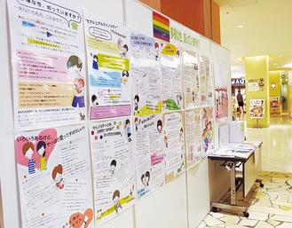 市民への周知活動としてパネル展も定期的に実施している(横須賀モアーズシティ)