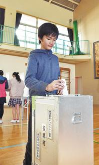 本物の投票箱を使って模擬投票を行った