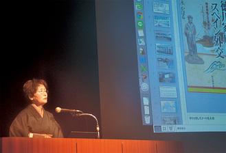 講演した日本史研究家の鈴木氏