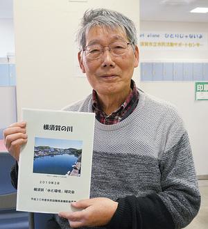 冊子を手に同会代表の高橋さん