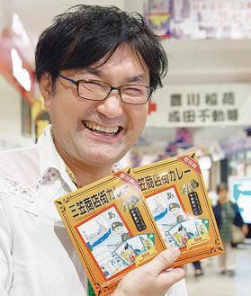 商店街副理事長でこの企画に中心的に携わってきた齋藤真一さん