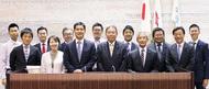 市民とつくる明日の横須賀