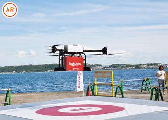 幅160cm×高さ60cmの物流専用機体=猿島の着陸ポート