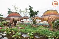 恐竜出現!?