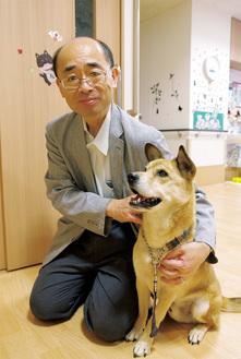 若山さんと看取り犬・文福