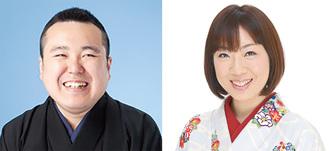 瀧川鯉丸さん(左)と山内あやりさん