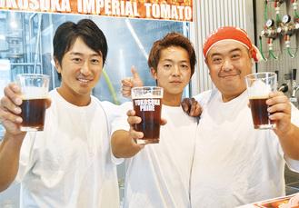 原材料のトマトを生産した鈴木優也さん、井上徹也さん、鈴木雅智さん
