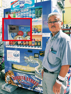 商店街にはためくフラッグと同じデザイン。手前は越川理事長