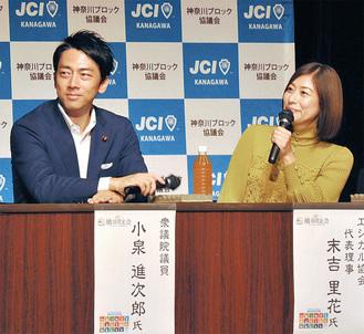 左から小泉議員とテレビ番組『世界ふしぎ発見!』でミステリハンターを務めていた末吉さん