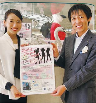 指導者で宝塚歌劇団OGの華耀きらりさん(左)と原幸夫店長