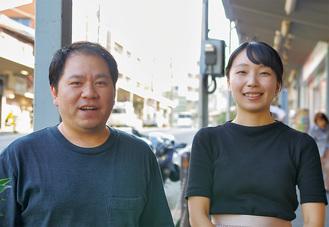 田鹿さん(左)と渡邊さん