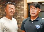 真慧さん(右)と父の康和さん