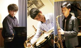 若手音楽家として注目の榎本響さん(左)、ひごたくみさん(中)、森千颯さん