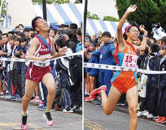 【男子】横須賀学院6区の納田さん(左)、【女子】久里浜5区の高橋さん