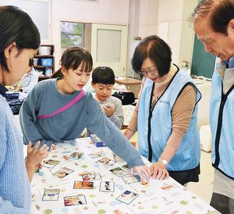 「横須賀カルタ」で交流を深めた