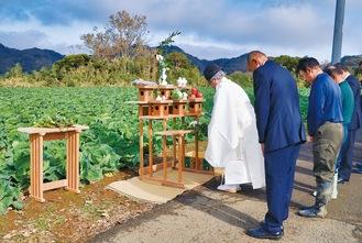 津久井浜の畑を前に清祓式が行われた