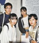 横須賀総合高校美術部メンバー